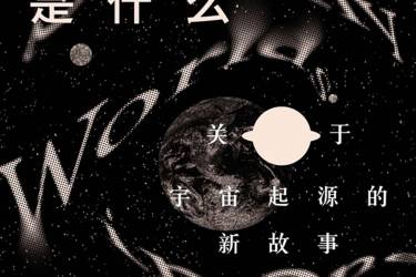 多元宇宙是什么mobi-epub-azw-pdf-txt-kindle电子书